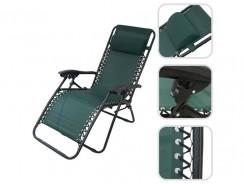 Todeco – Chaise Longue Inclinable : la chaise transat pour votre maison